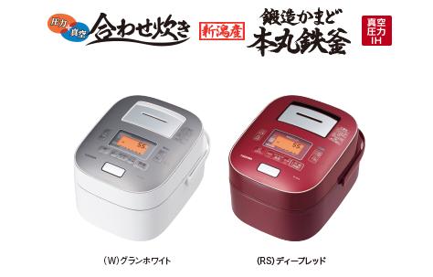 おすすめ保温炊飯器2-2