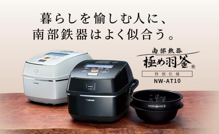 おすすめ保温炊飯器2-1