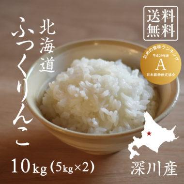 yasuumamai3