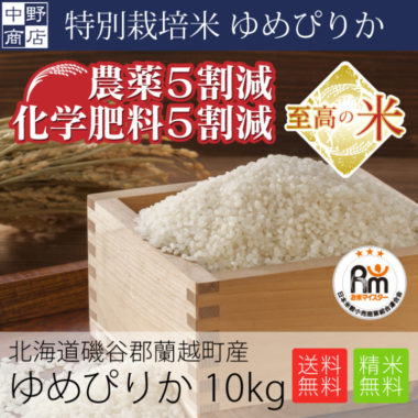 zenkoku_kome1