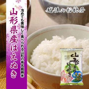 zenkoku_kome10