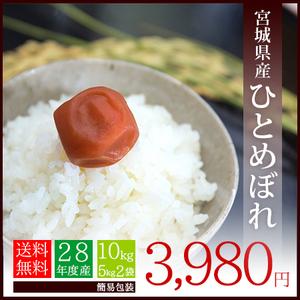 zenkoku_kome3