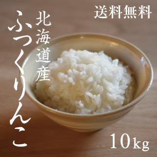 zenkoku_kome4
