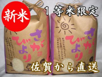zenkoku_kome5