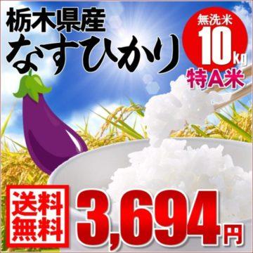 zenkoku_kome6