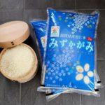 【平成29年度】全国の『美味しいお米』おすすめ銘柄ランキング!
