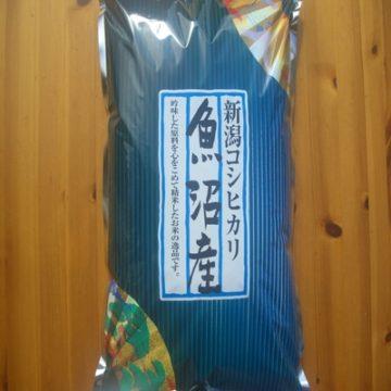 zenkoku_kome8