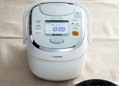 【象印】人気のおすすめ『炊飯器』の評判・口コミを徹底比較!