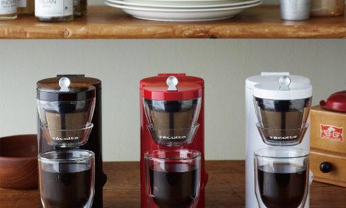 使った後の掃除が楽々!「お手入れが簡単なコーヒーメーカー」おすすめ6選