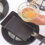 玉子焼きが上手に作れる!「IH対応の卵焼き用フライパン」おすすめ6選