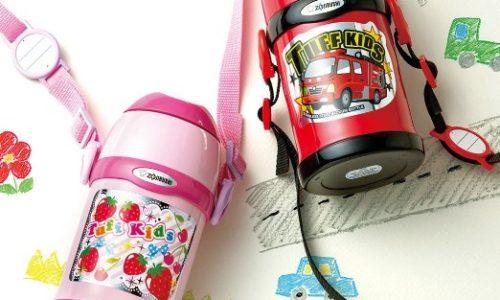 小さな子供にも安心して持たせられる『紐付きキッズ水筒』おすすめ6選