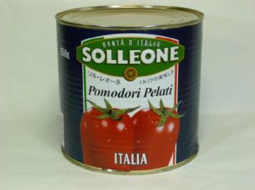おすすめホールトマト缶4
