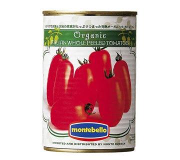 おすすめホールトマト缶5