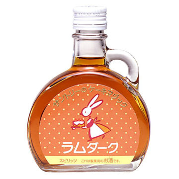 お菓子用ラム酒3