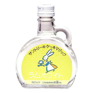 お菓子用ラム酒4