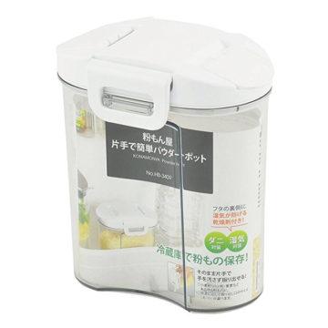 小麦粉おすすめ保存容器1