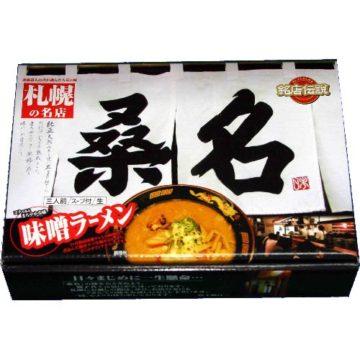 有名店のおすすめ生麺ラーメン1