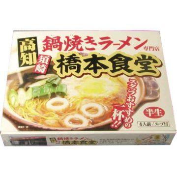 有名店のおすすめ生麺ラーメン4