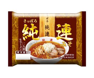 おすすめ生麺の袋ラーメン5