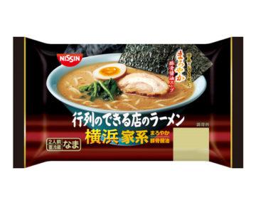 おすすめ生麺の袋ラーメン4
