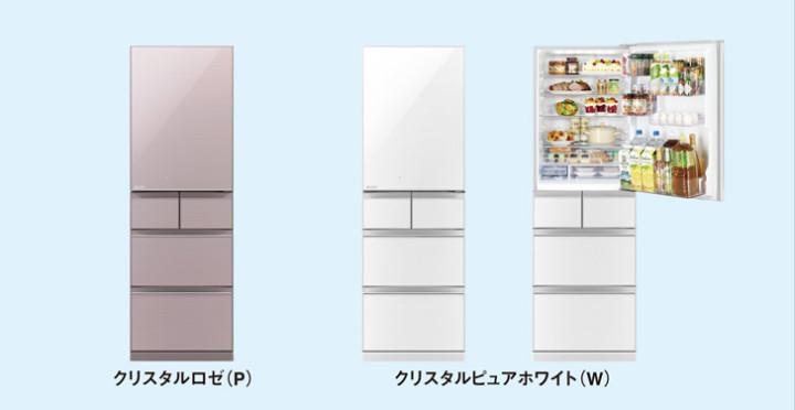 三菱おすすめ冷蔵庫1