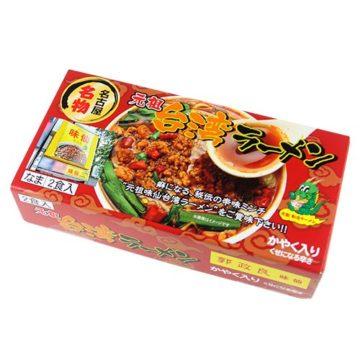 有名店のおすすめ生麺ラーメン2