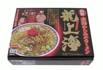 有名店のおすすめ生麺ラーメン7