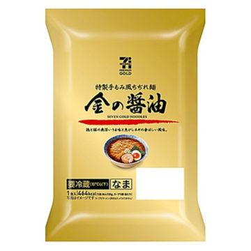 おすすめ生麺の袋ラーメン2