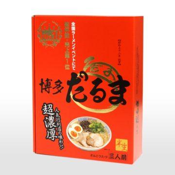 有名店のおすすめ生麺ラーメン3