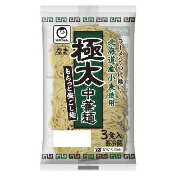 おすすめラーメン生麺3