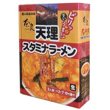 有名店のおすすめ生麺ラーメン8