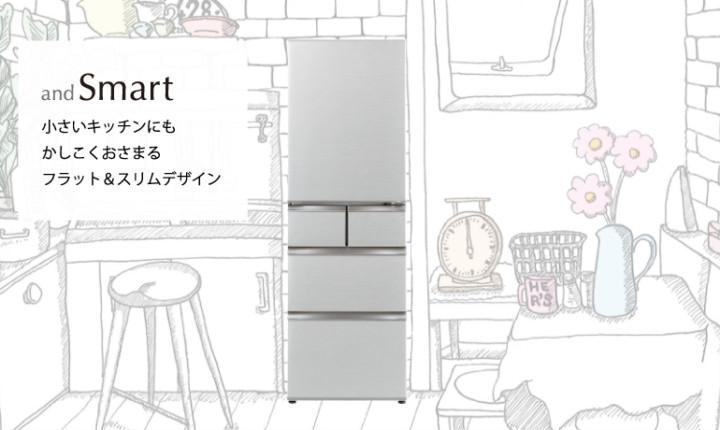 aqua冷蔵庫の口コミ