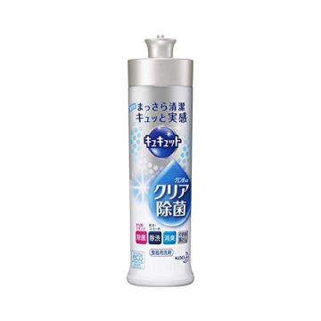 洗浄力の高い食器用洗剤4