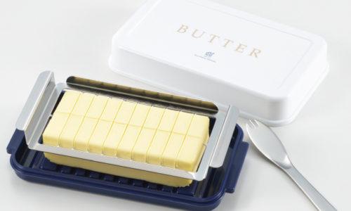切っておけるから使いやすい『カットできるバターケース』おすすめ6選