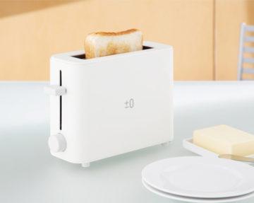 一人暮らしにおすすめのトースター6