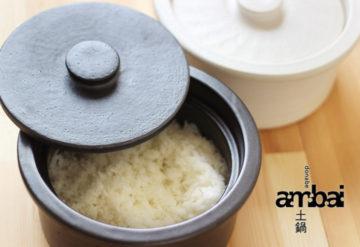 ご飯が美味しく炊ける土鍋4