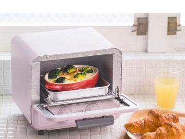 一人暮らしにおすすめのトースター1