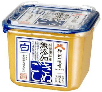 おすすめ無添加味噌3