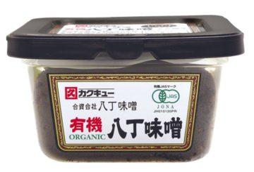 おすすめ八丁味噌5