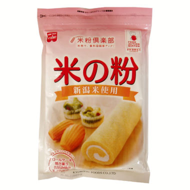 グルテンフリーの小麦粉の代わりに使えるおすすめ米粉1