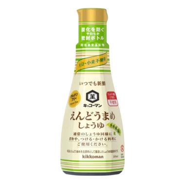 グルテンフリーのおすすめ醤油2