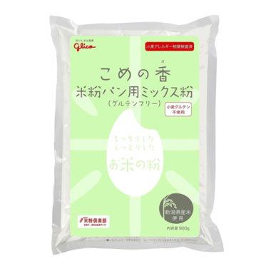 グルテンフリーの小麦粉の代わりに使えるおすすめ米粉7