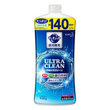 コスパが良い安いおすすめ食洗機用洗剤5