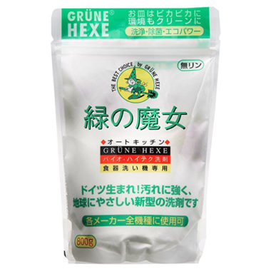 コスパが良い安いおすすめ食洗機用洗剤3