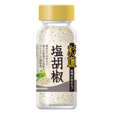 美味しいおすすめ塩コショウ7