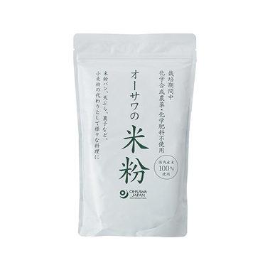 グルテンフリーの小麦粉の代わりに使えるおすすめ米粉3
