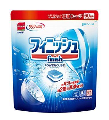 コスパが良い安いおすすめ食洗機用洗剤8