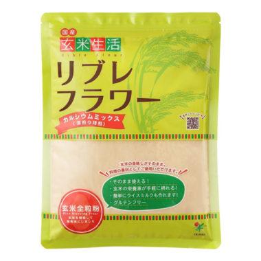 グルテンフリーの小麦粉の代わりに使えるおすすめ米粉5