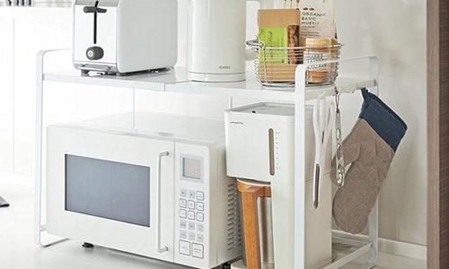 電子レンジやオーブンの熱に耐えられる『レンジ上の耐熱ラック』おすすめ8選