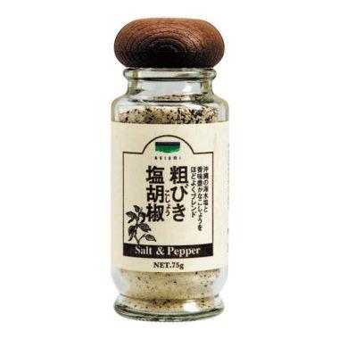 美味しいおすすめ塩コショウ8